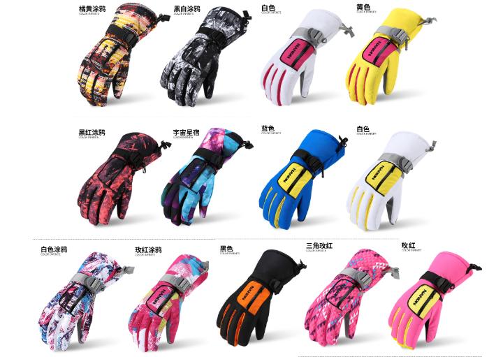tmall-ski-equipment-product-09