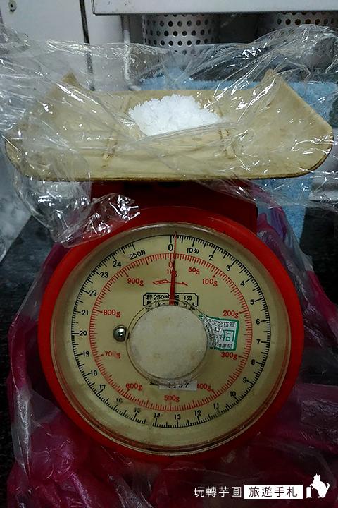 turnip-cake_190207_0020