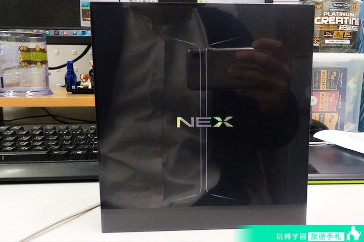 vivo-nex-dual-display-4