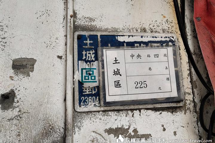 xiaolongbao_190220_0011