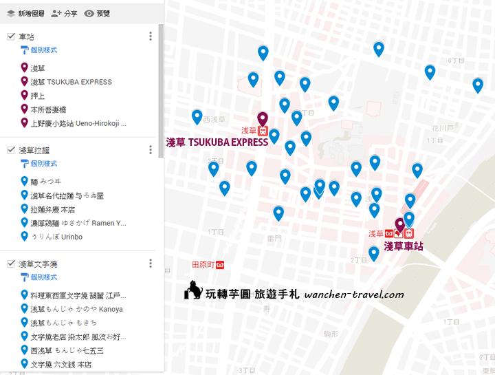 asakusa-cuisine-map