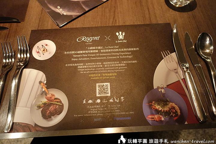 azie-menu-(02)