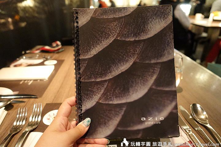 azie-menu-(03)