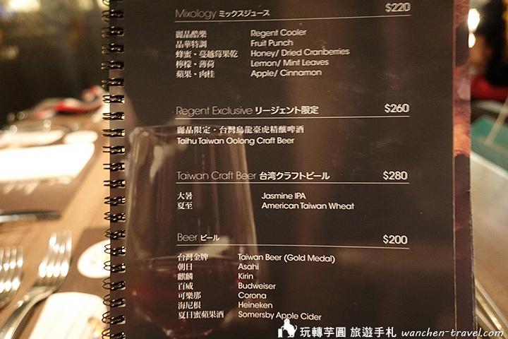 azie-menu-(05)