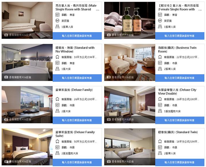 eastin-taipei-hotel-agoda