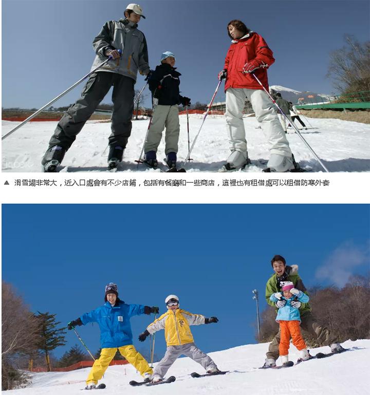 klook-yeti-ski-02