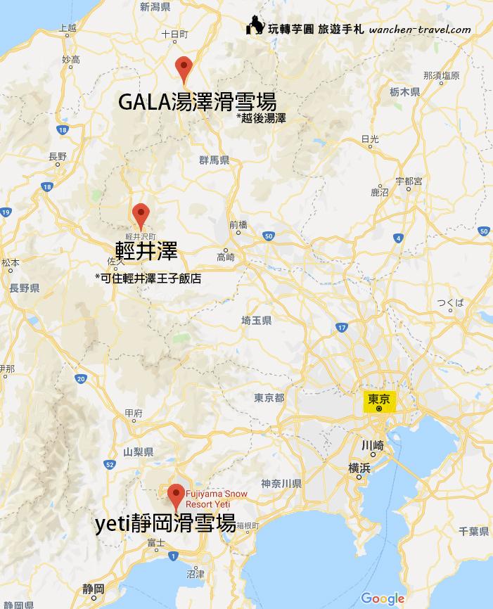 tokyo-ski-snow-resort-map