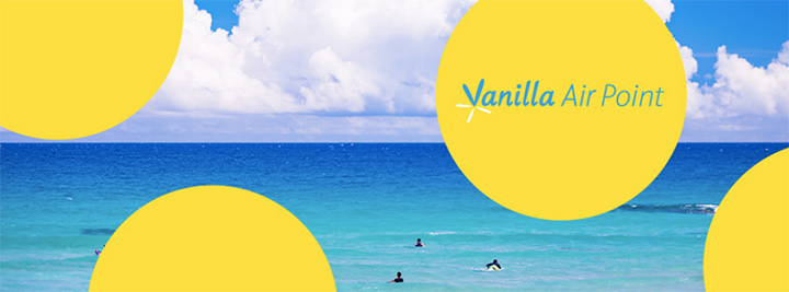 vanilla-air-point