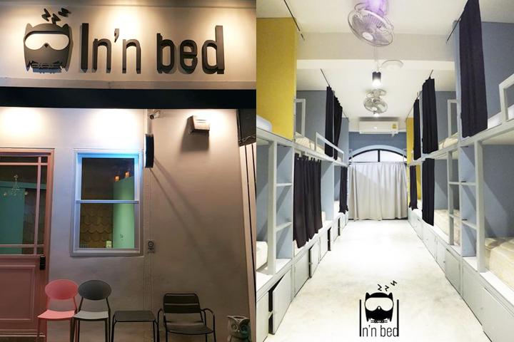 04-bts-innbed-hostel-booking