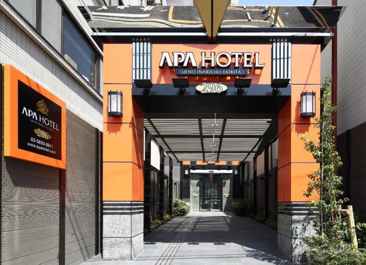 05-apa-hotel-ueno-inaricho-ekikita
