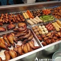 北平碳烤 礁溪必吃美食 宵夜首選 推薦好吃雞皮和雞翅