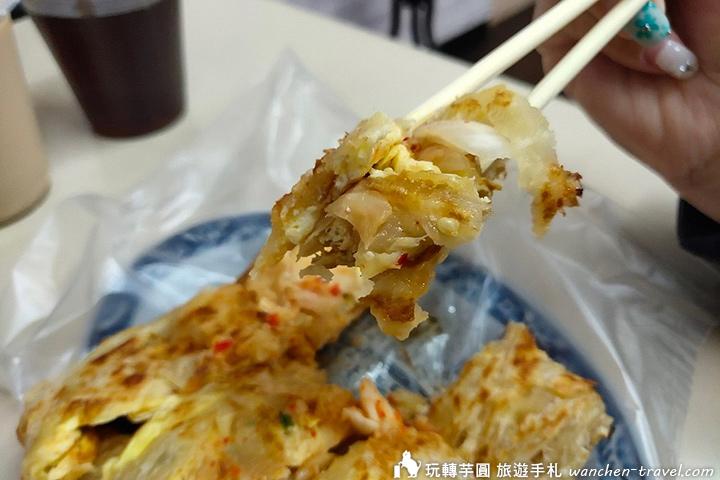 food_190417_0351