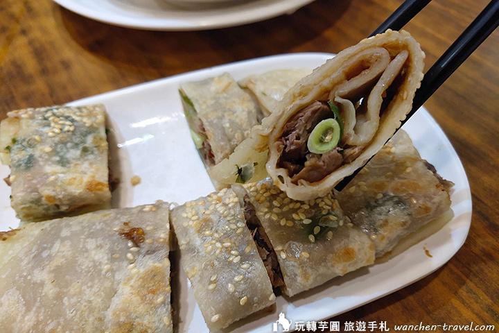 fu-rong-noodle
