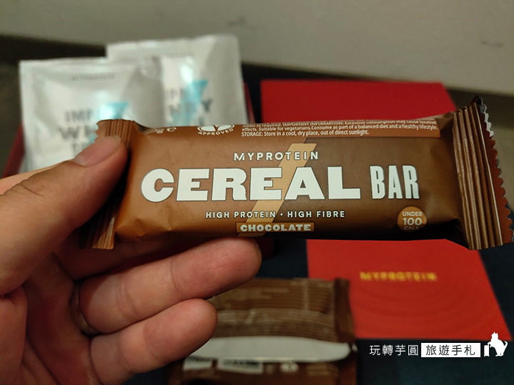 my-protein-limited-snack_190406_0005
