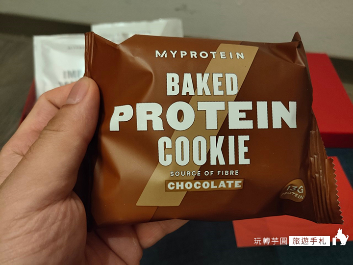 my-protein-limited-snack_190406_0007