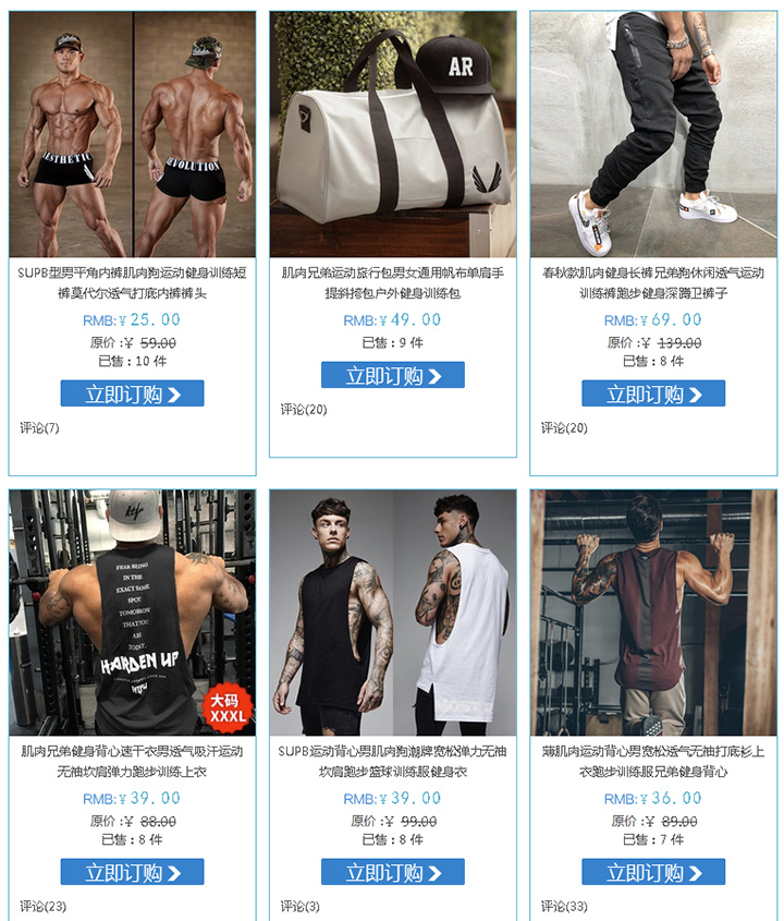 shop579620441-02