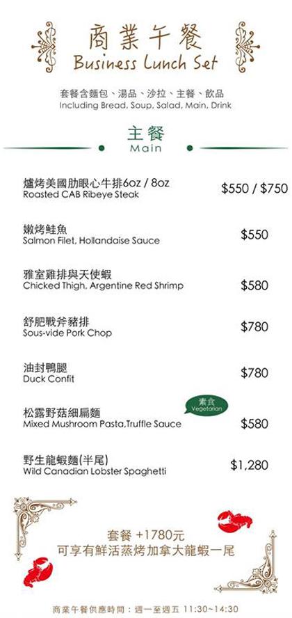 steakinn-menu-04