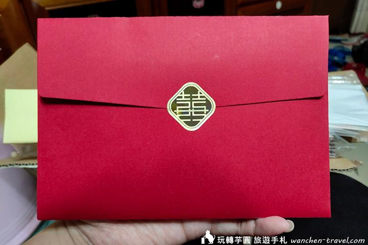 taobao-shop_190411_0017