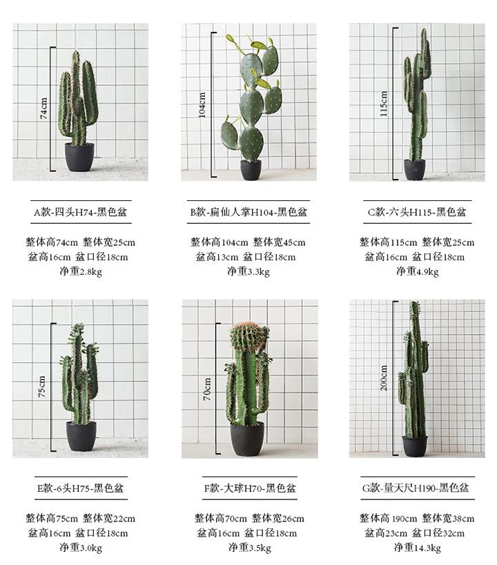 taobao-yanwu-10-02