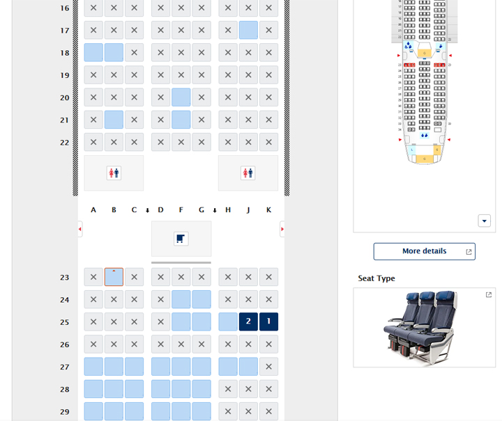 ana-nh823-seat