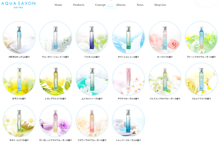 aquasavon-fragrance-02
