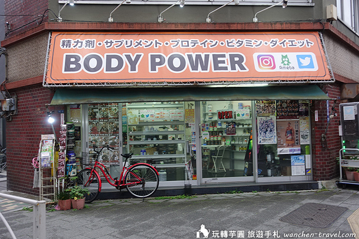 body-power-ueno