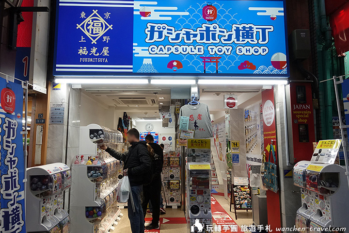capsule-toy-shop-ueno