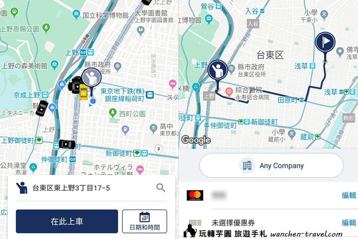 japan-taxi-app_190517_0005