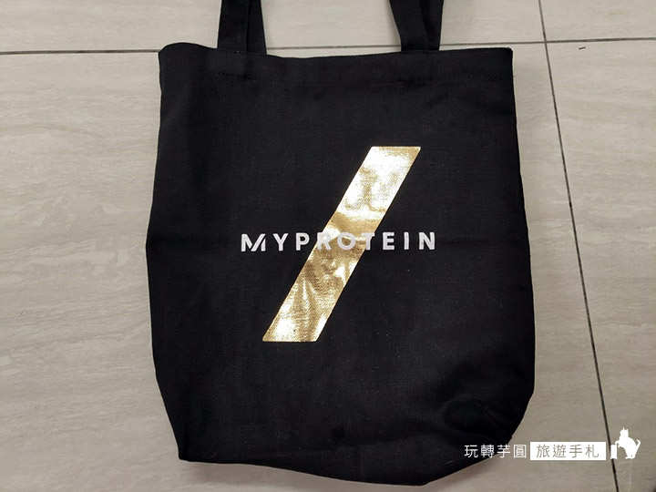 myprotein-golden_190521_0014