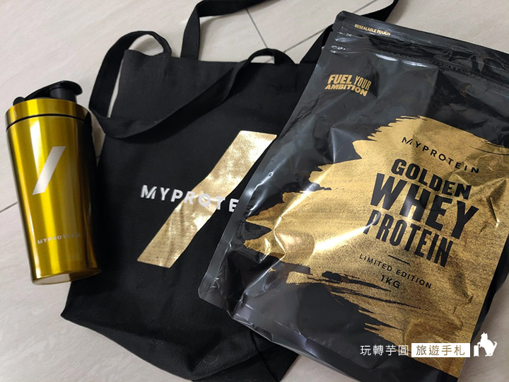 myprotein-golden_190521_0022