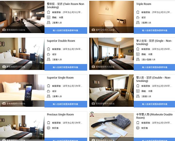 richmond-hotel-asakusa-agoda