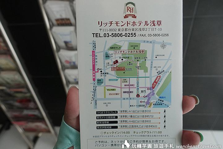richmond-hotel-asakusa-map