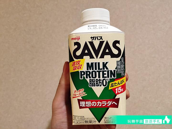 savas-milk-protein(0)