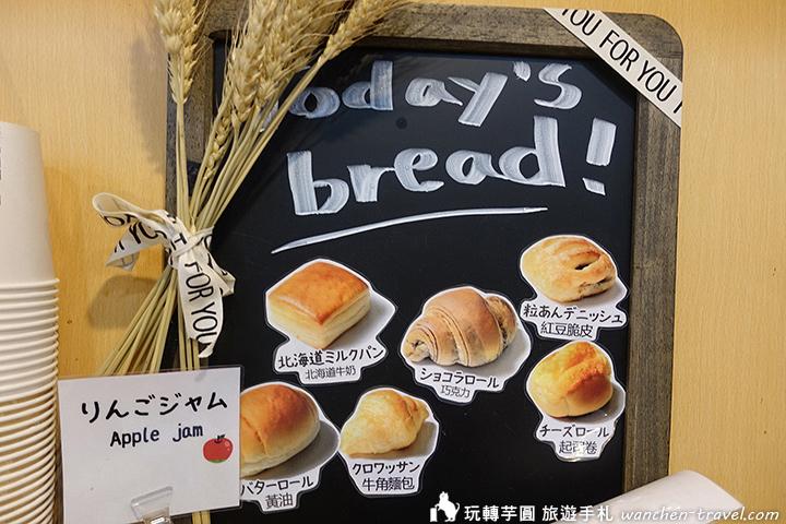 super-hotel-ueno-breakfast