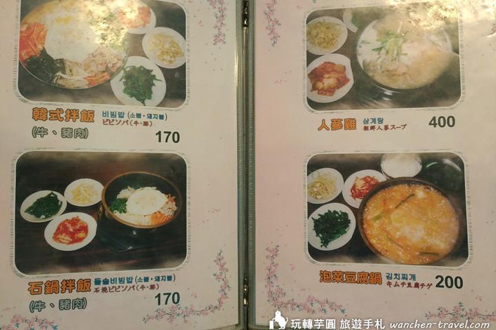 taipei-korean-restaurant_190528_0021