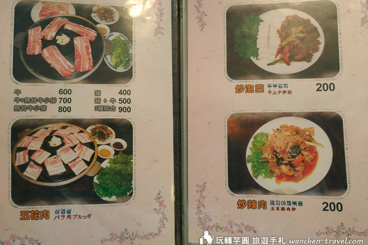 taipei-korean-restaurant_190528_0023