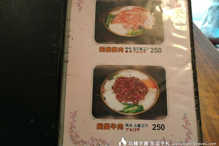 taipei-korean-restaurant_190528_0024