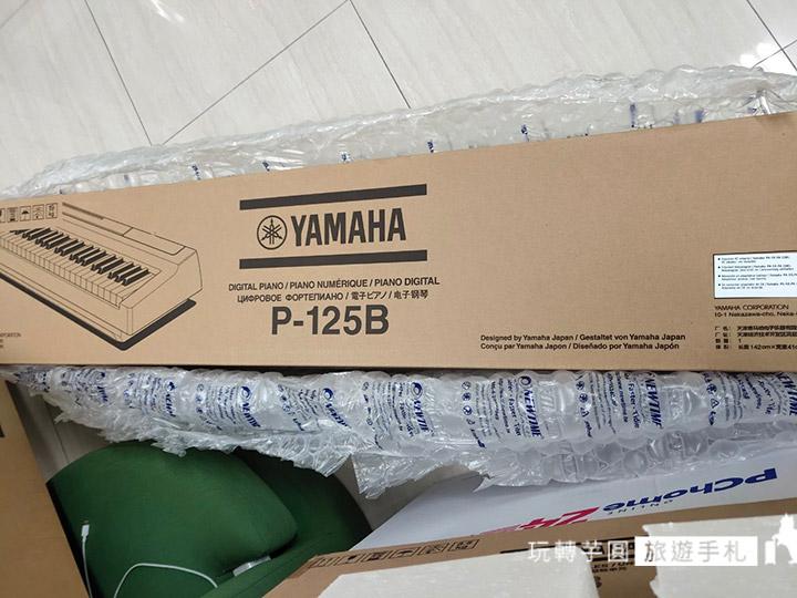 yamaha-p125_190521_0020