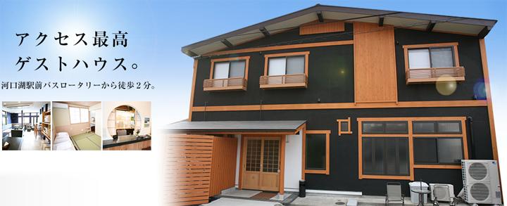 nk02-guest-house-orange-cabin