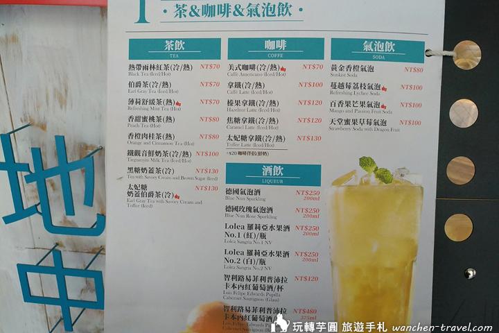 sufood_190610_0001