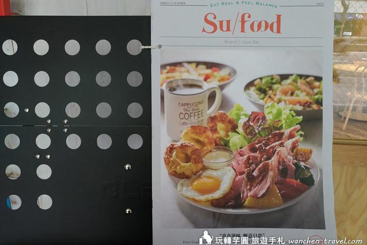 sufood_190610_0010