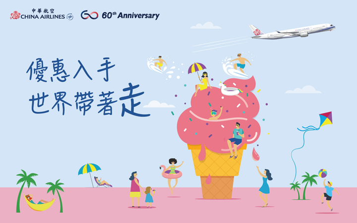 china-airlines-airtickets