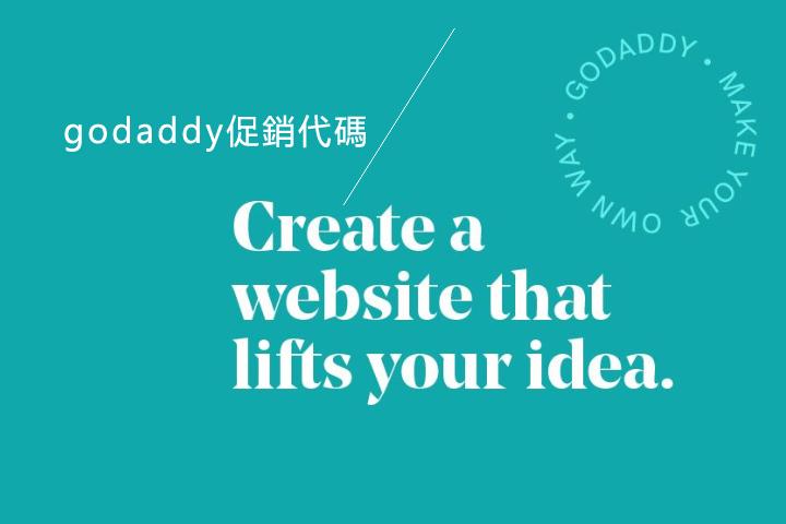 godaddy-promo-code