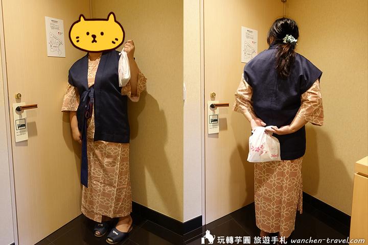 konansou-onsen
