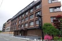湯煙富士之宿 大池飯店