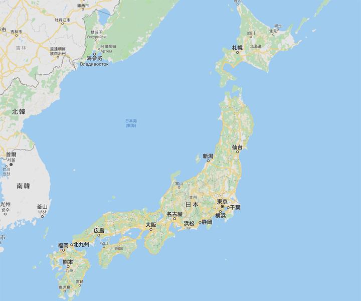 otomo-japan