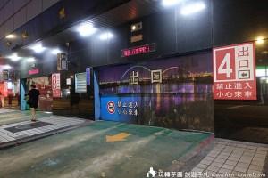 板橋夜市停車場收費價格