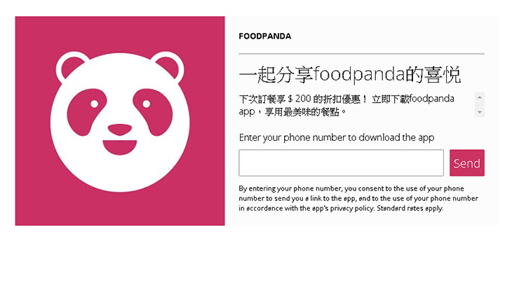 foodpanda-X9x4WKPz6Y