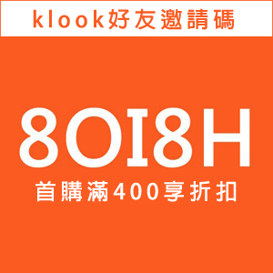 klook-300-ad