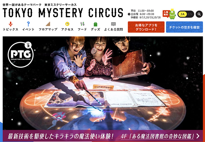 tokyo-mystery-circus-klook-02